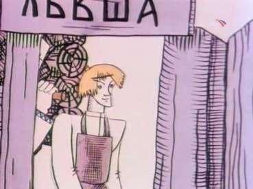 http://www.animator.ru/film_img/variants/film_2143_00.jpg
